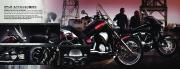 2011 Yamaha VMAX Rider Road Star Brochure Catalog, 2011 page 14