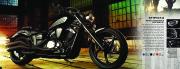 2011 Yamaha VMAX Rider Road Star Brochure Catalog, 2011 page 9