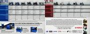 2011 Yamaha Sportbike Scooter YZF R1 R6 FZ FJR Tmax Vino Classic C3 Zuma Brochure Catalog, 2011 page 10
