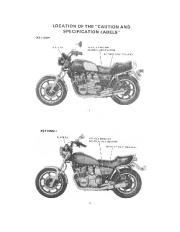 1978-1981 Yamaha XS1100H XS1100SH Owners Manual, 1978,1979,1980 page 3