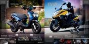 2009 Yamaha Scooter Majesty Vino 125 Classic C3 Zuma 125 Catalog, 2009 page 2